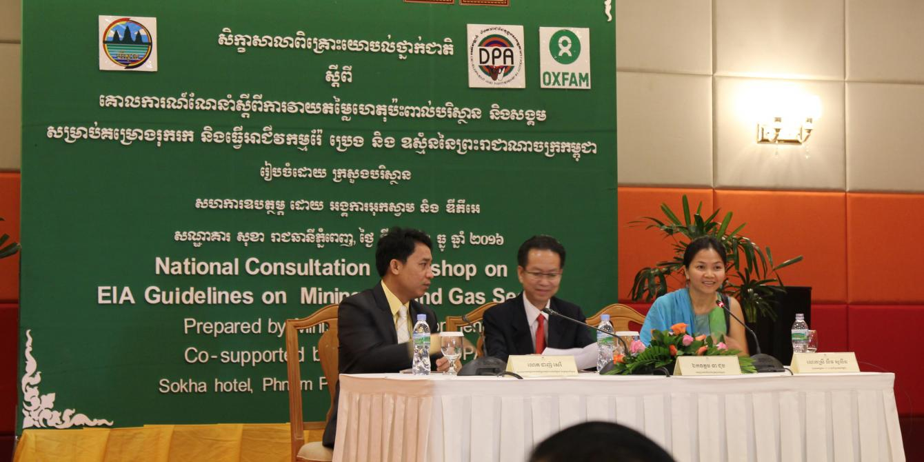 Final consultation on Environmental Impact Assessment