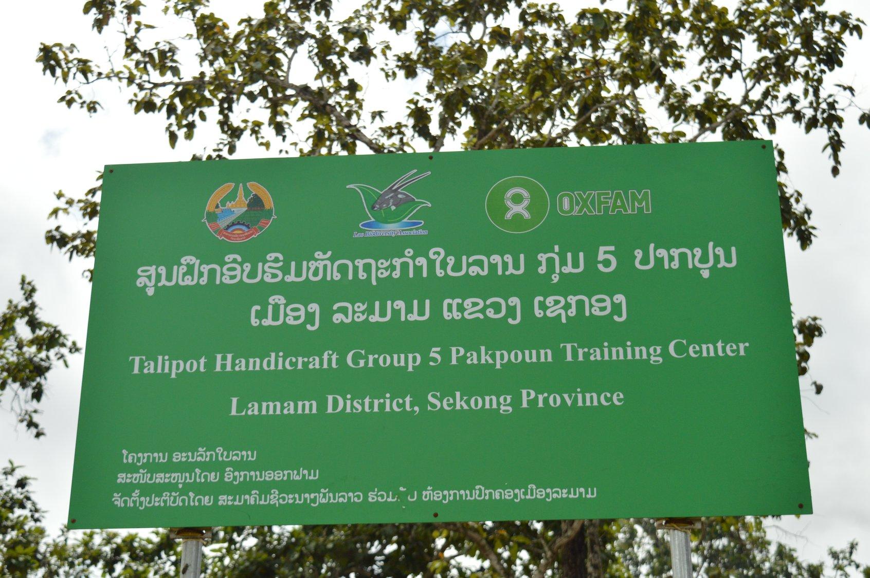 Talipot community sign