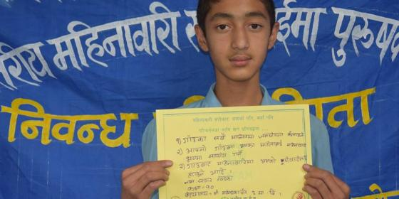 "Sagar Khadka, winner of the essay competition organized by Gramin Mahila Srijanshil Pariwar and Oxfam on ""Men in Menstruation"" on the occasion of Menstrual Hygiene Day 2016 - Credit: Dipana Dhimal"